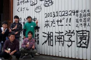 20131024_134648-1.jpg
